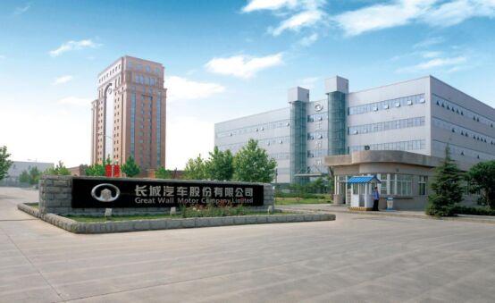 踐行用戶思維 劍指全球市場 長城汽車正成為中國品牌新名片